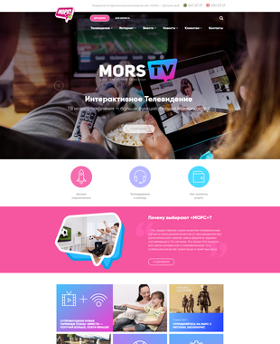 mors.by