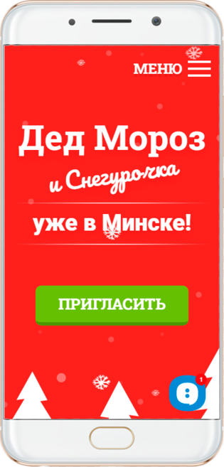 d-moroz.by