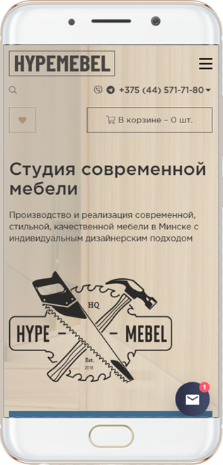 hypemebel.by